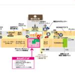 【ばかうけショップ】今すぐ行こう!東京駅のどこ?アクセス|限定商品