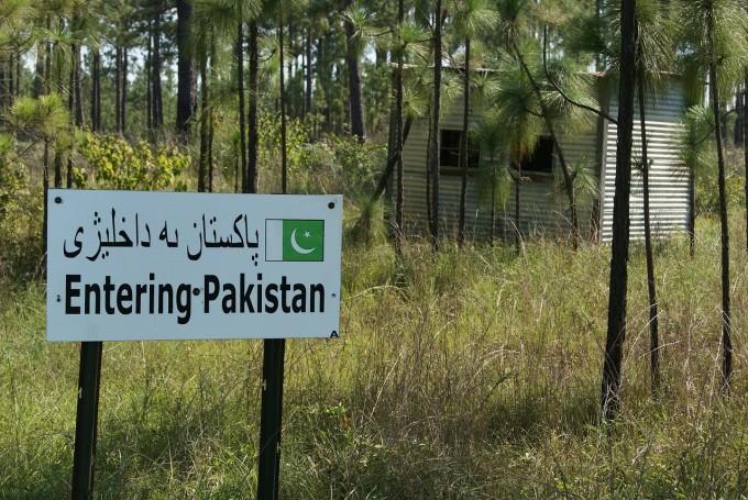 pakistan-71671_1280