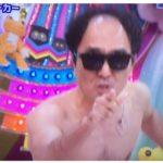 【動画】「ラッスンエガライ」とは?江頭2:50秒バズーカー参上!