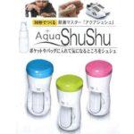 aquashushu