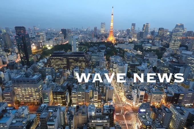 wavenews (22)