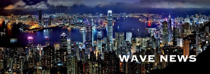 wavenews (20)