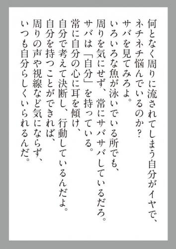 Amazon_co_jp:_修造かるた___CD付き___松岡_修造__本 4