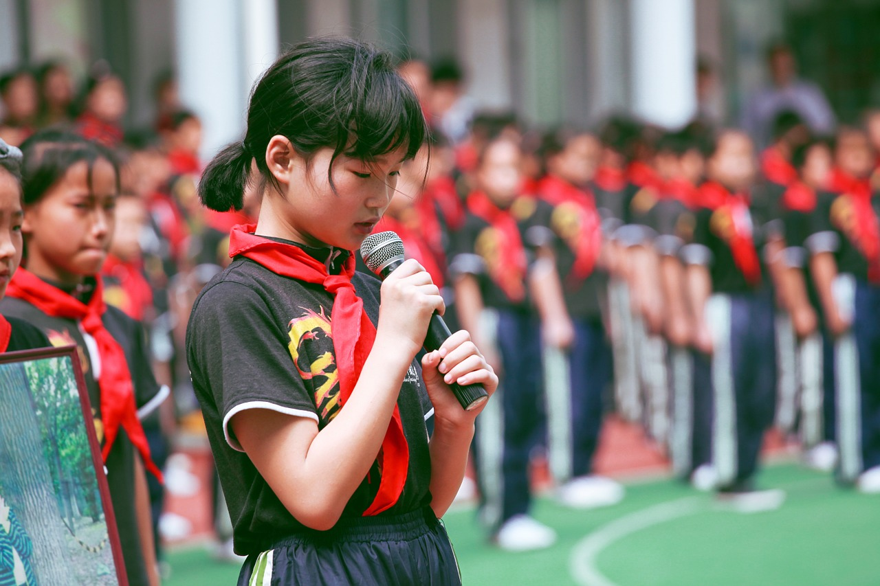 pupils-1404785_1280