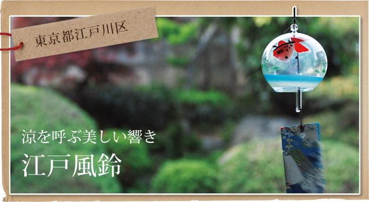 tokyo_mainimage_03