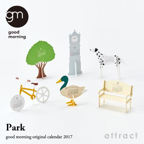 gm2017_park_001