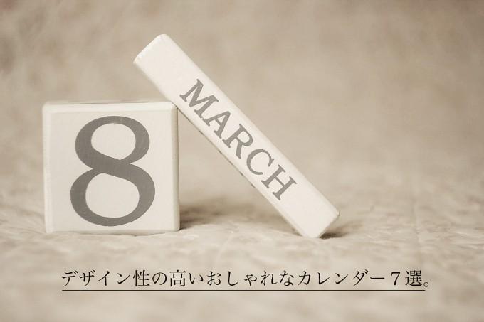 designe_1