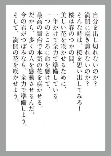 Amazon_co_jp:_修造かるた___CD付き___松岡_修造__本 6